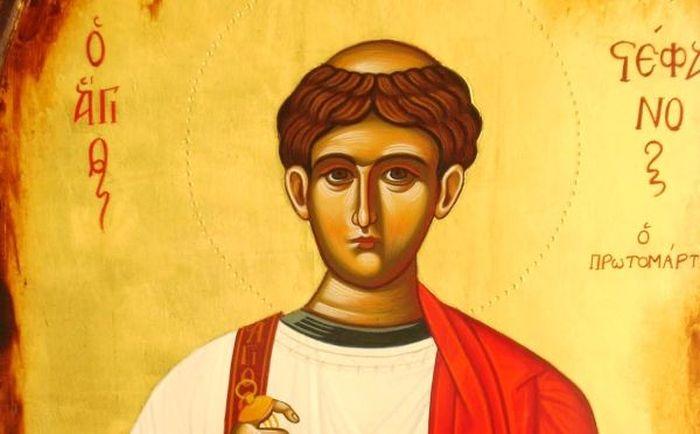Άγιος Στέφανος – εορτή 27/12:  Ο βίος του Αγίου