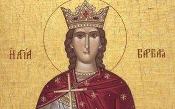 Εορτή Αγίας Βαρβάρας – 04/12: Γιατί είναι «θαυματουργή» η Αγία Βαρβάρα