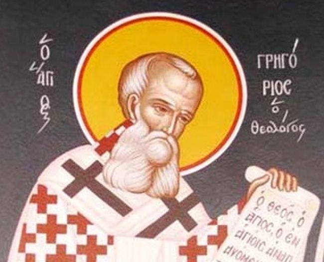 Αποτέλεσμα εικόνας για άγιος Γρηγόριος ο Θεολόγος ολυμπιαδα