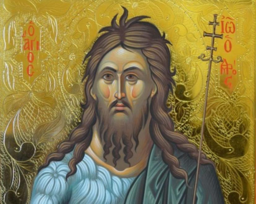 Άγιος Ιωάννης ο Πρόδρομος: Ο μεγαλύτερος των Προφητών