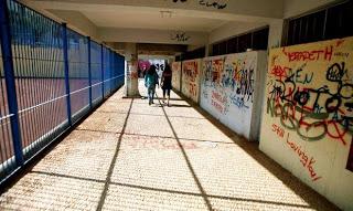 Γυμνάσια: Προγραμματισμός εξετάσεων - Ημερομηνίες