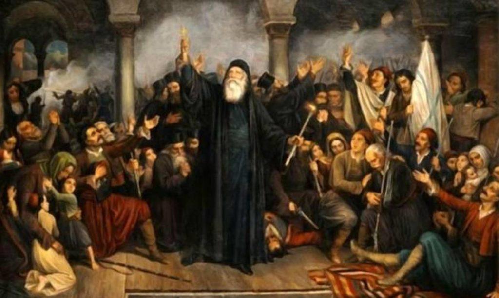 Τιμάμε την επανάσταση του 1821 σημαίνει αγωνιζόμαστε για την Ελλάδα