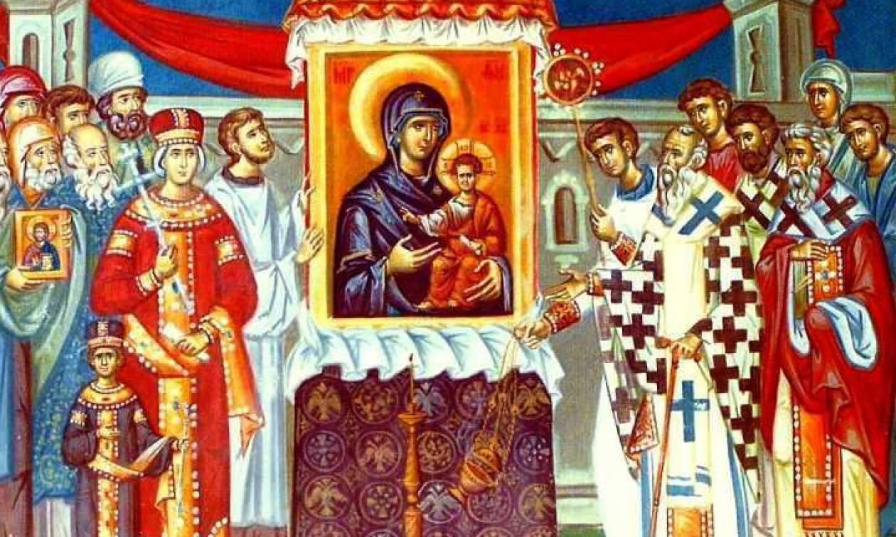 Τι γιορτάζουμε την Κυριακή της Ορθοδοξίας;