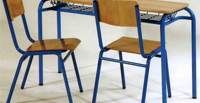 Διορισμοί εκπαιδευτικών - αιτήσεις: Τα 7 βήματα που πρέπει να κάνετε