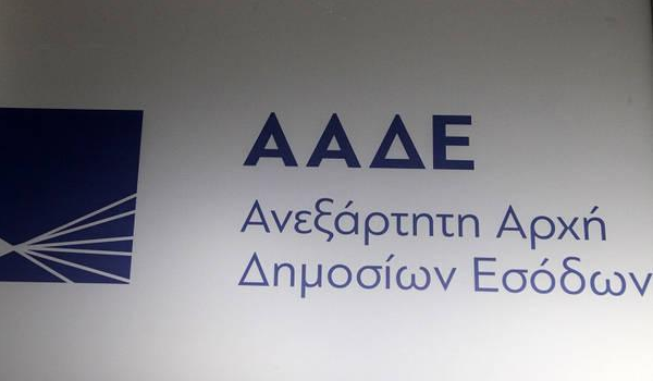 Αποδείξεις 2018 ζητεί η ΑΑΔΕ από τράπεζες για στοιχεία συναλλαγών με κάρτες