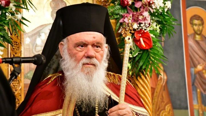Αρχιεπίσκοπος Ιερώνυμος: Πάσχα με μέτρα και περισσότερη ελευθερία, αλλά όχι στα χωριά μας