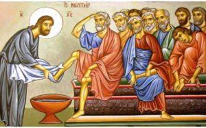 Μεγάλη Τετάρτη: Τι είναι το Μέγα Ευχέλαιο και η Τελετή του Νιπτήρος