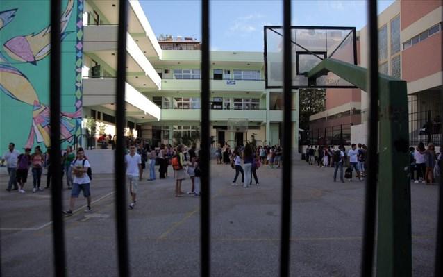 Σχολεία στην Κύπρο: Τέλος τα σκουλαρίκια για τα αγόρια και οι ψεύτικες βλεφαρίδες για τα κορίτσια