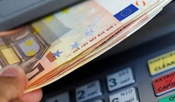 Πιστώνεται σήμερα το απόγευμα η 13η σύνταξη στους τραπεζικούς λογαριασμούς των συνταξιούχων
