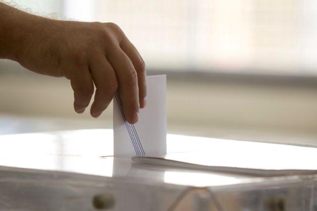 Αποτελέσματα εθνικών εκλογών 2019: Μια πρώτη αποτίμηση από δύο πανεπιστημιακούς και έναν επικοινωνιολόγο