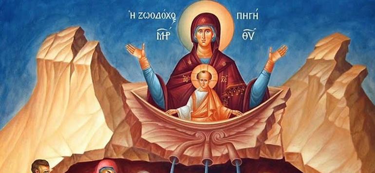 Ο Aγιος Κυπριανός επίσκοπος Καρχηδόνος απαντά στη Σύνοδο της Κρήτης