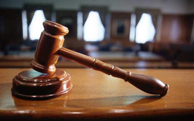 Πώς θα λειτουργήσουν τα δικαστήρια έως και 30 Νοεμβρίου