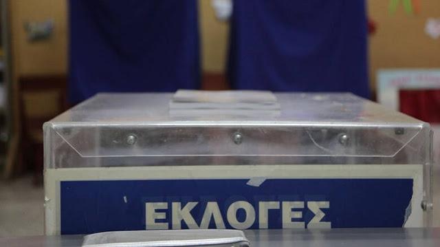 Μάθε πού Ψηφίζεις: Σε διαφορετικά εκλογικά τμήματα η ψηφοφορία της 7ης Ιουλίου
