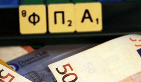 Νέα παράταση στο καθεστώς μειωμένου συντελεστή ΦΠΑ στα πέντε νησιά