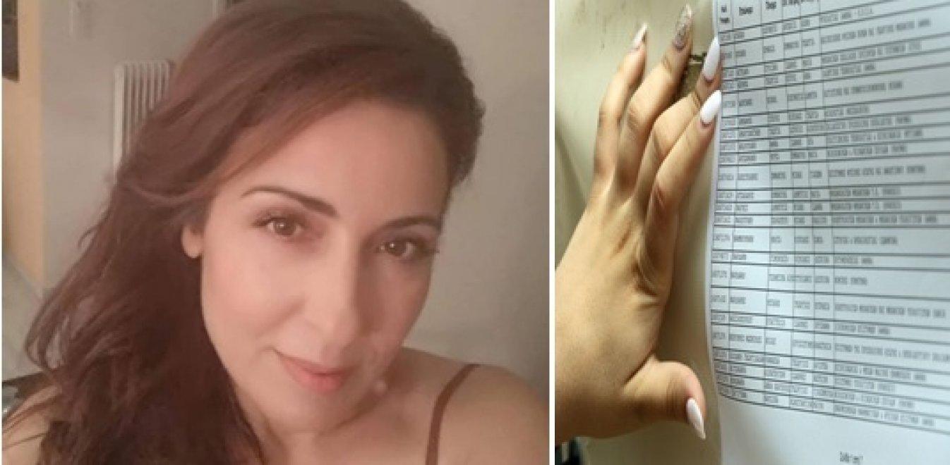 Πανελλήνιες 2019: 47χρονη μητέρα πέρασε στην Ιατρική