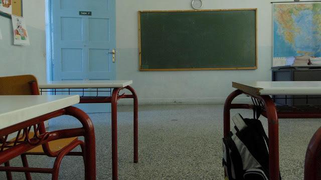 Περί του αποτελεσματικού σχολείου
