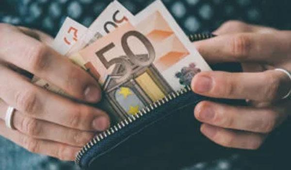 Συντάξεις Αυγούστου: Πότε θα μπουν τα χρήματα στους λογαριασμούς
