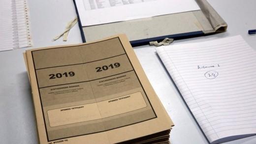 Βάσεις 2019: Το ΚΚΕ συγχαίρει τους μαθητές που πέρασαν τη δύσκολη δοκιμασία των πανελλαδικών