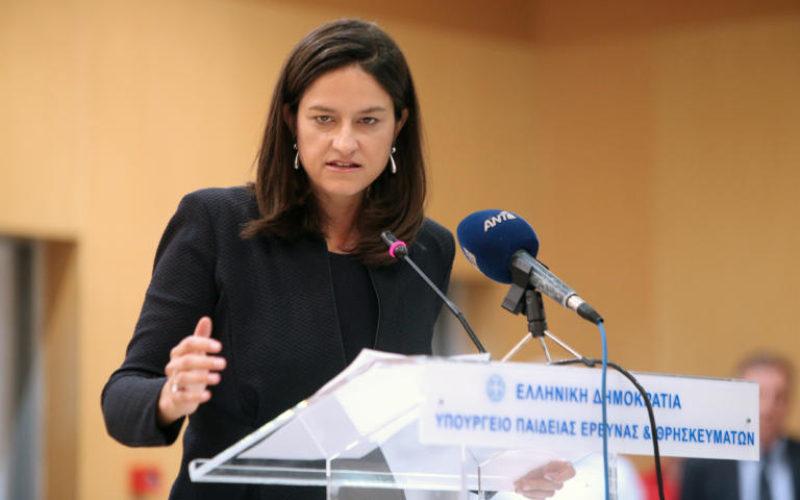 Υπουργείο προς ΟΙΕΛΕ: Προτεραιότητα η προστασία των δικαιωμάτων των ιδιωτικών εκπαιδευτικών
