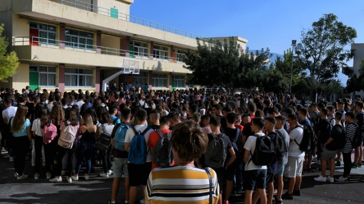 «Χτύπησε» το πρώτο κουδούνι: Ποιά σχολεία θα παραμείνουν κλειστά