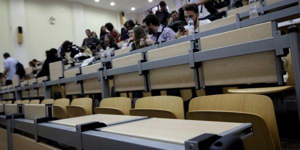 Φοιτητικό Στεγαστικό Επίδομα: Παράταση στις αιτήσεις