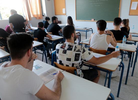 Πανελλήνιες 2020: Τι αλλάζει – Σε ποιά μαθήματα μειώνεται η εξεταστέα ύλη