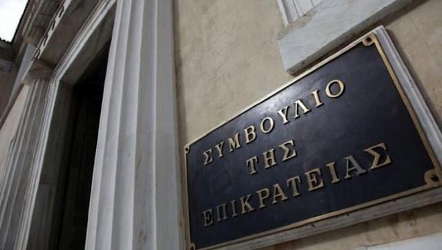 Επικουρικές συντάξεις - ΣτΕ: Αντισυνταγματικές οι διατάξεις του νόμου Κατρούγκαλου