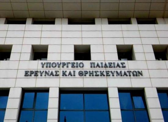 Υπεγράφη η απόφαση για τα απολυτήρια χωρίς θρήσκευμα-ιθαγένεια