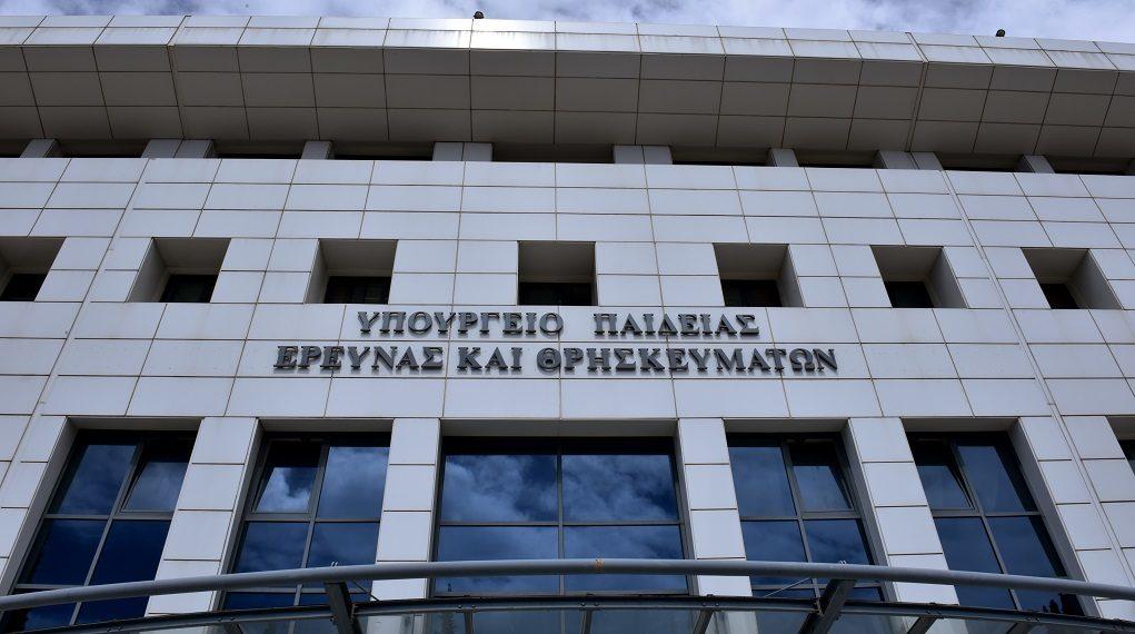 Υπουργείο παιδείας: Παράταση αποσπάσεων διοικητικών υπαλλήλων σε γραφεία Συντονιστών Εκπαίδευσης στο εξωτερικό