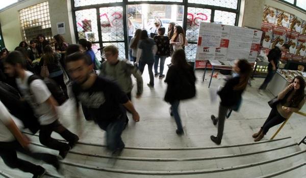 Νομοσχέδιο: Η διάταξη για την αναστολή λειτουργίας των 37 νέων ακαδημαϊκών τμημάτων