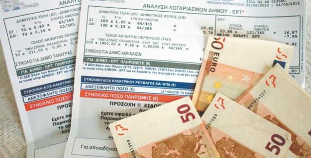 ΔΕΗ: Νέα ρύθμιση χρεών σε 24 δόσεις για οφειλές