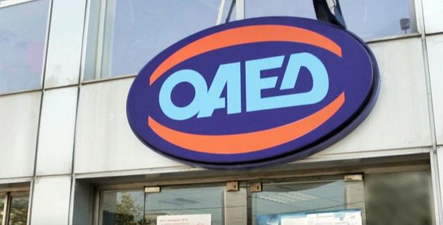 Αποτέλεσμα εικόνας για ΟΑΕΔ: Έρχονται νέα προγράμματα Κοινωφελής Εργασίας