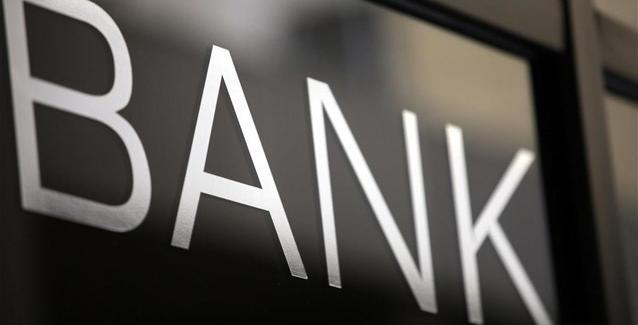 Τράπεζες Κορονοϊός: Πού οφείλεται η αύξηση στις καταθέσεις