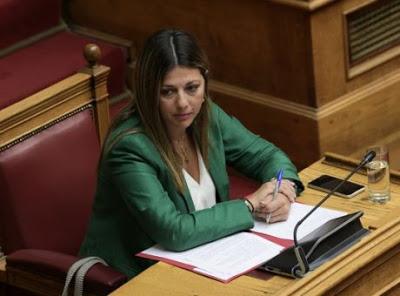 Έρχεται νομοσχέδιο για τις δομές εκπαίδευσης