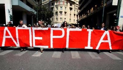 Και η ΔΟΕ στην 24ωρη απεργία της ΑΔΕΔΥ Πέμπτη 15 Οκτωβρίου