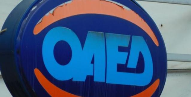 ΟΑΕΔ: Ποιοί μπορούν να λάβουν επίδομα ανεργίας με τα μισά ένσημα