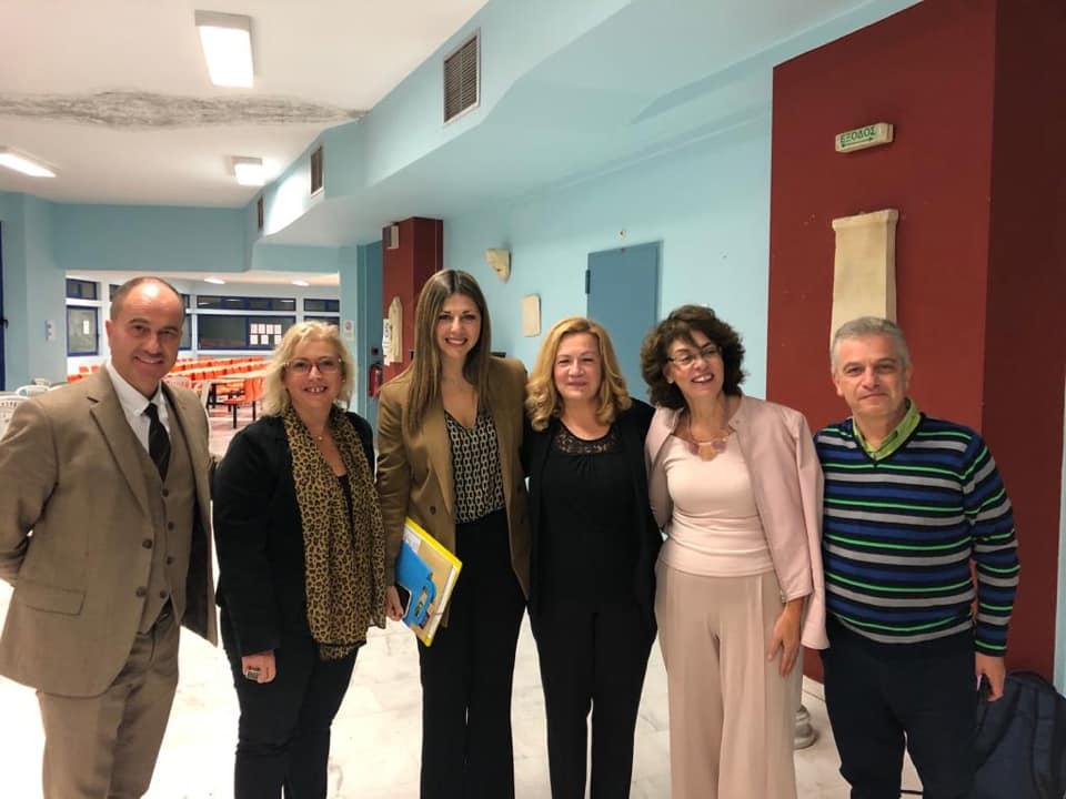 Σοφία Ζαχαράκη: Ρεκόρ Γκίνες για τον Γκρινιάρη στο 1ο και 2ο Δημοτικό Δράμας