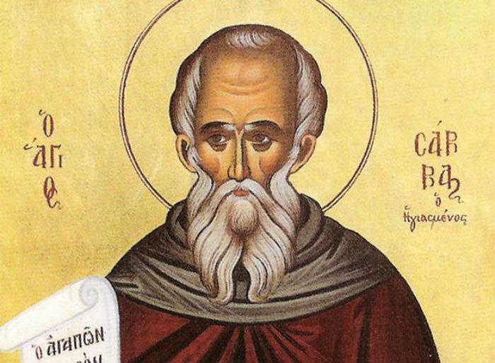 Άγιος Σάββας – Εορτή 5/12: Ο θάνατος και τα θαύματα του Αγίου