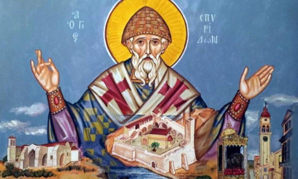 Άγιος Σπυρίδωνας – Εορτή 12/12: Ο βίος του και η περιπέτεια με το λείψανο