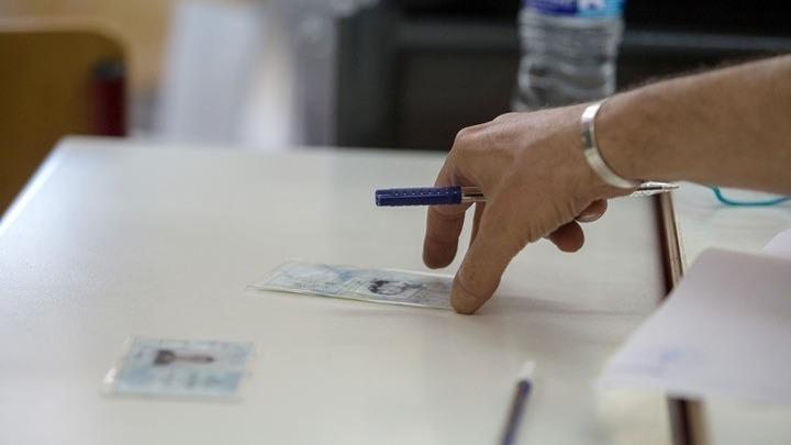 Ξεκίνησε η διαδικασία για τη νέα ταυτότητα – κάρτα πολίτη