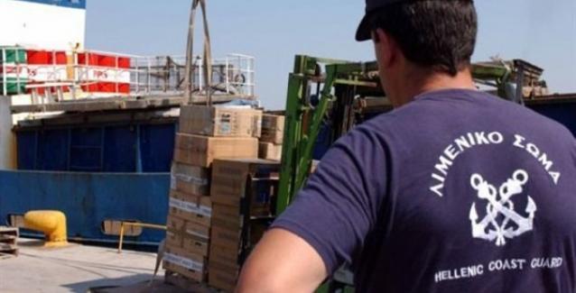 Ερχονται 1500 προσλήψεις στο Λιμενικό Σώμα