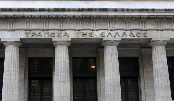 Τράπεζα της Ελλάδος: « Πράσινο φως» στις μικροχρηματοδοτήσεις