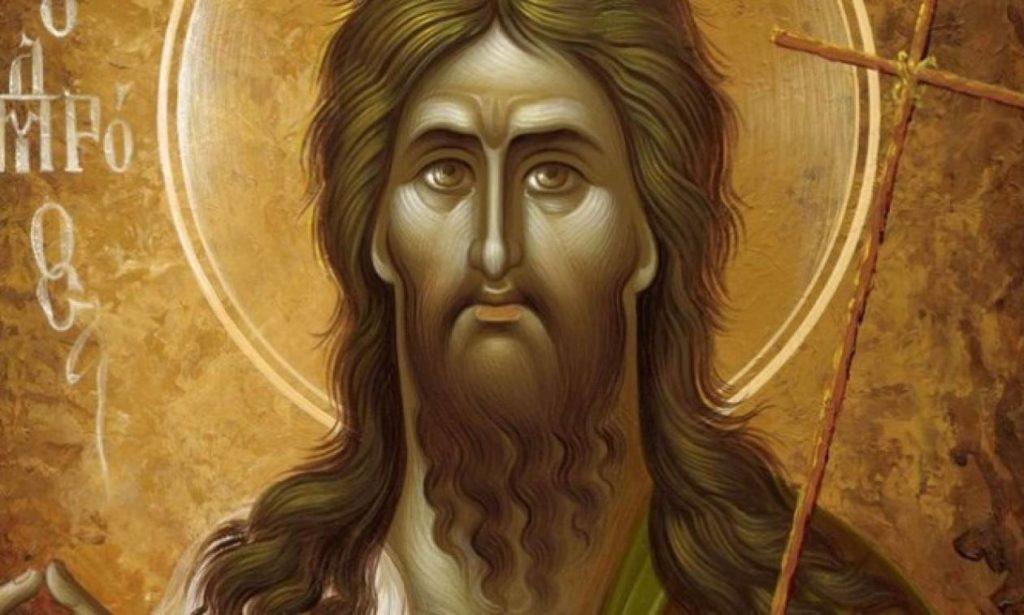 Άγιος Ιωάννης ο Πρόδρομος: Η ζωή του μεγαλύτερου των Προφητών