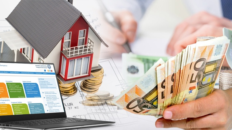 Αλλαγές σε ενοίκια και ΕΝΦΙΑ