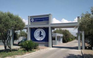 Πανεπιστήμιο Δυτικής Αττικής: Θέσεις μόνιμου Ειδικού Τεχνικού Εργαστηριακού Προσωπικού
