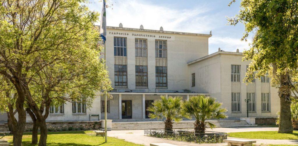 Γεωπονικό Πανεπιστήμιο: Προκήρυξη οκτώ (8) Θέσεων Υποψηφίων Διδακτόρων