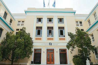 Οικονομικό Πανεπιστήμιο: Εξιχνιάστηκε η επίθεση στον πρύτανη