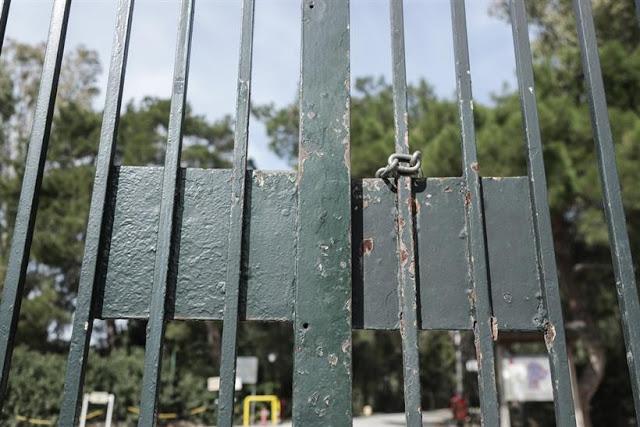 Πάνε προς κλείσιμο τα Δημοτικά σχολεία - Πώς θα λειτουργούν από Δευτέρα