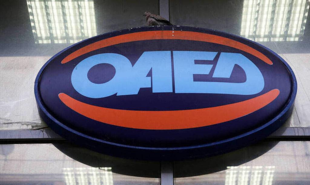 ΟΑΕΔ: ΝΕΟ πρόγραμμα –  Αιτήσεις για δωρεάν κατάρτιση 3.000 ανέργων