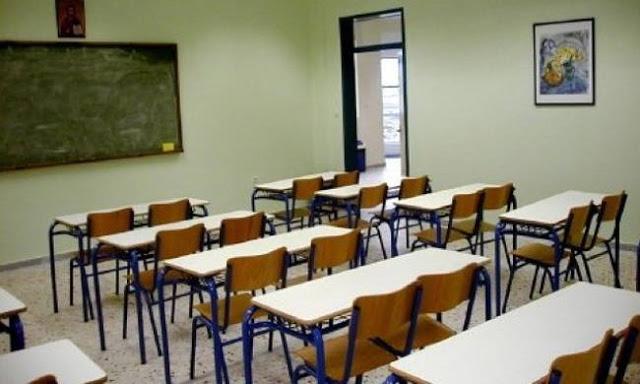 ΣΥΡΙΖΑ: Tα σχολεία «ανοίγουν» - Μαθητές και εκπαιδευτικοί σε ανασφάλεια